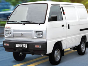 super-carry-blind-van-2